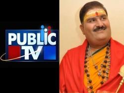 Brhamanda Ravishankar Guruji Election Prediction Public Tv Programme Lse