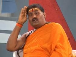 Brahmanda Guru Election Prediction How Far It Has Come True Lse