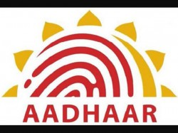 As Per 2011 Census Aadhar Card Count Higher Than Population