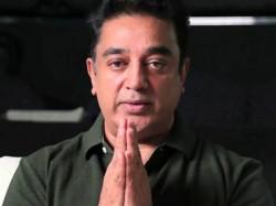Kamal Haasan Praises Sathyaraj For Expressing Regret