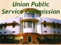 Upsc Recruitment 2017 Notification 179 Assistant Commandants
