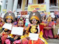 Bengaluru Raghaveshwara Swamiji Devotees Protest