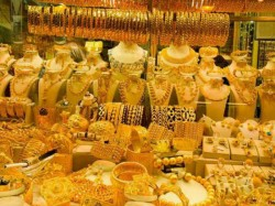 Gst Rate On Gold Likely To Be Hiked