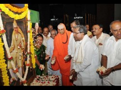Basava Jayanti Celebration In Karnataka
