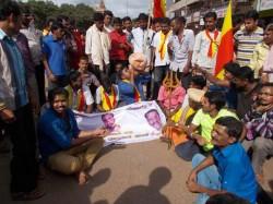 Mahadayi Tribunal Verdict Karnataka Bandh On July 28