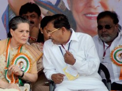 Congress High Command Unhappy With Home Minister Statement