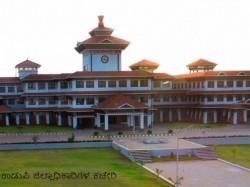 Bakrid 2016 Festival Holiday On 12th September In Udupi