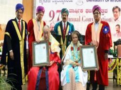 Mysore University 97th Convocation Nobel Laureate Dalai Lama Speech