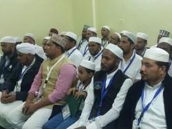 Karnataka Cultural Foundation Launches Website Mecca Madina