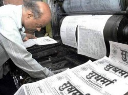 World S Sole Sanskrit Daily Struggles To Stay