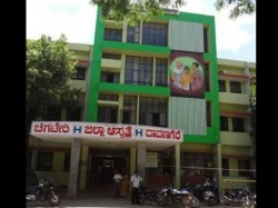 Assault On A Doctor In Davanagere District Hospital Doctor S Protest
