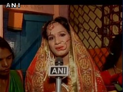 Transgender Woman Tying The Knot With Man In Bhubaneswar