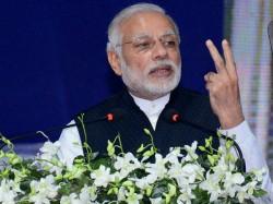 Highlights Of Pm Modi Speech At Vibrant Gujarat Summit