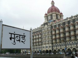 Mumbai Is Among Top Four Most Expensive Cities In The World