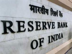 Holi Gift From Rbi No Limits On Cash Withdrawal From Saving Accounts