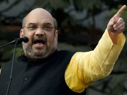 The Statement Does Not Reveal The Karnataka Bjp Leaders Amith Shah