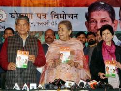 Uttarakhand Elections Crorepaties In The Fray