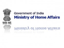 Ministry Home Affairs Website Hacked Temporarily Blocked
