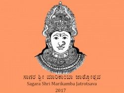 Sagara Marikamba Temple Jatra Mahotsav