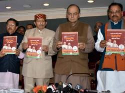 Bjp Annihilates Congress Harish Rawat Sarkar Uttarakhand