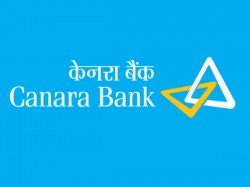 Canara Bank Recruitment 2017 60 Manager Posts