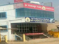 Illegal Money Transaction After Demonetisation It Raid On Begur Bar Gundlupet Taluk