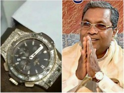 Anti Corruption Bureau Gives Clean Chit To Siddaramaiah In Hublot Case
