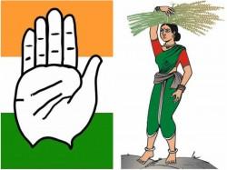 Mahaghatbandan On The Cards In Karnataka Ahead Of