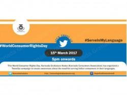 Serveinmylanguage Twitter Campaign By Kannada Grahakara Koota