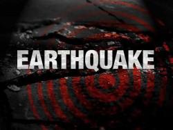 Magnitude Earthquake In Kutch District Gujarat