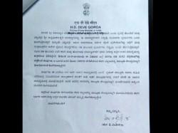 Hd Deve Gowda Demand Taluk Status Kalasa Chikkamagaluru