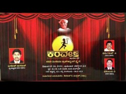 Karave Tv A New Channel For Kannada Television Viewers
