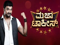 Buta Kola Devotees Go Angry Against Srujan Lokesh For Fun Statement Made Against Kola