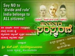 Sfi To Pay Homage Martyrs Bhagat Singh Sukhdev Rajguru