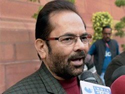 Modi Govt To Build Toilets In One Lakh Madrassas Under Swachh Bhaarat Abhiyan Says Naqvi