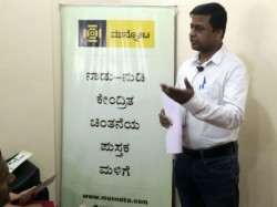 Prashant Soratur To Throw Light On Light Kannada At Munnota
