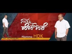 Assembly Election Hd Kumaraswamy Enters Social Media Platform
