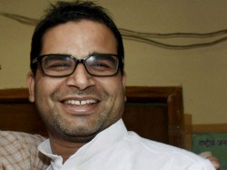 Find Prashant Kishor Get Five Lacs Poster At Congress Office Lucknow