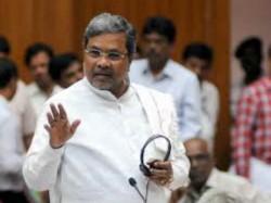 All Officers Should Learn Kannada Siddaramaiah