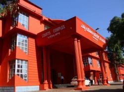 Udupi District Court Stenographer Typist Peon Job Details