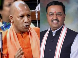 Up Cm Race Maurya Adityanath Supporters Stage Demonstration