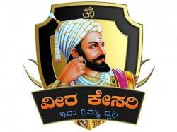 Case Filed Against Veera Kesari Fb Page For Disturbing Posts In Mangaluru