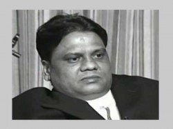 Fake Passport Case Seven Years Jail For Chhota Rajan