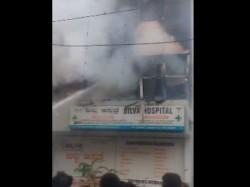 Bilva Hospital Palace Guttahalli Bengaluru Catches Fire