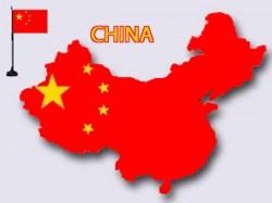 China Bans Muslim Names Babies In Xinjiang