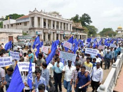 Safeguard Reservation Dalit Employees Association Stages Protest In Mysuru