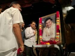 Dr Raj Kumar S 89th Birthday Celebration In Ravindra Kalasketra