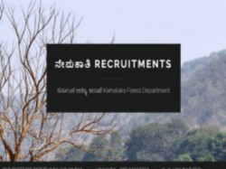 Karnataka Forest Department Recruitment 2017 Apply For 240 Guards Posts