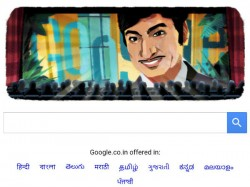 Google Submits Tribute To Dr Rajkumar