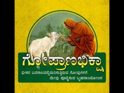 An Online Campaiagn By Ramachandrapura Math To Save Cows